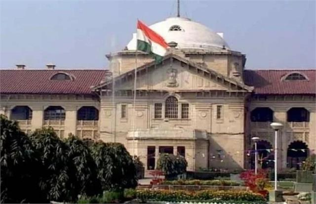 gyanvapi masjid dispute petition filed in hc for ban on archaeological survey