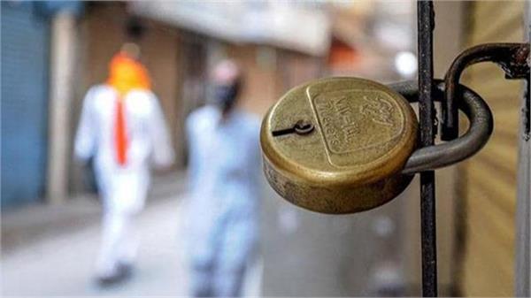 maharashtra government imposed complete lockdown