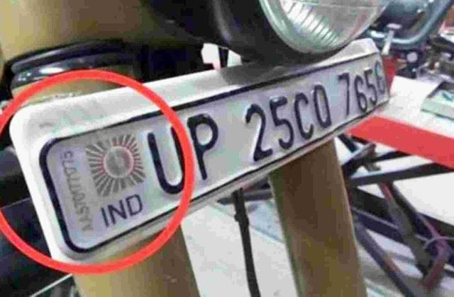 up 6 5 lakh vehicles can be challaned for 5500 rupees from today