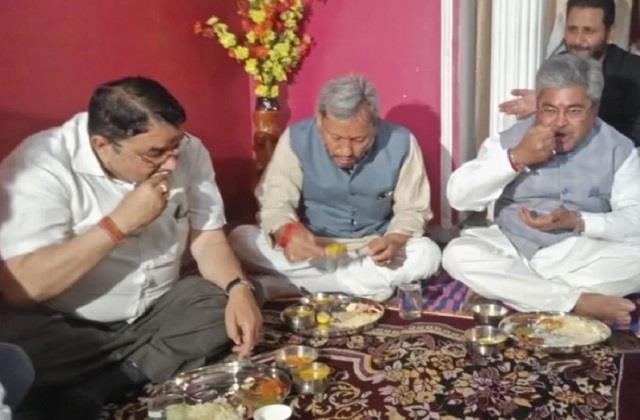 tirath singh rawat ate food at dalit house on ambedkar jayanti
