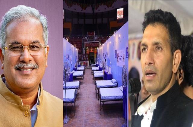 government of chhattisgarh built hospital in indoor stadium