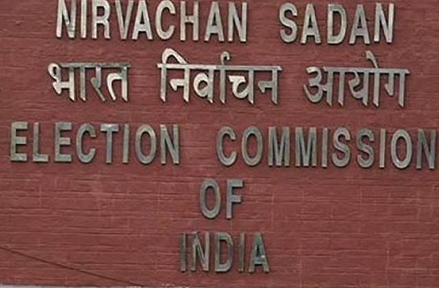 election commission strict due to corona