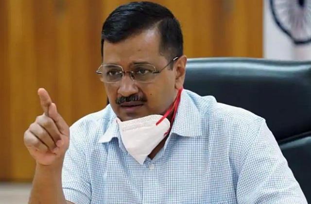 national news punjab kesari delhi corona virus arvind kejriwal oxygen