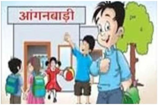 anganwadi center closed