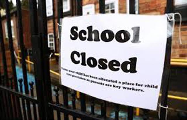 educational institutions closed until 30 apr