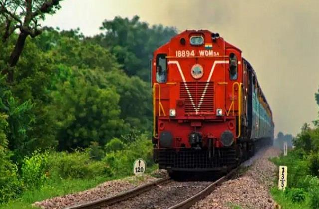 national news punjab kesari railways maharashtra