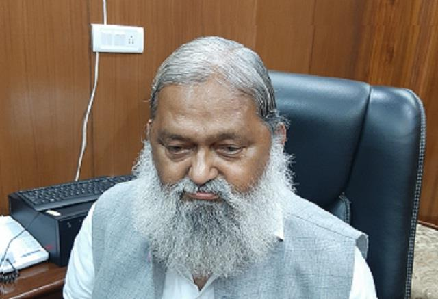 anil vij said any decision will be taken only after pm s vc