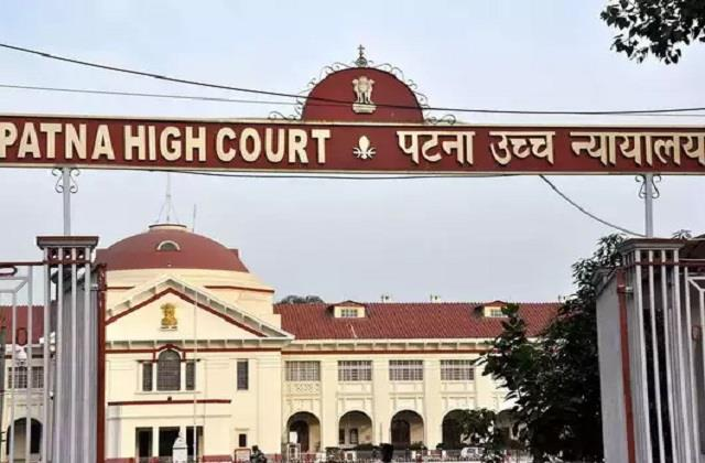 patna hc gave many strict instructions to center and state