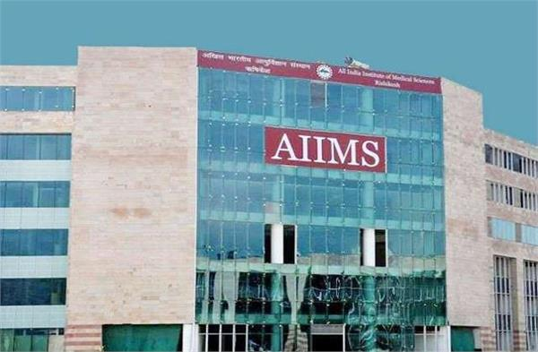 former union minister admitted to aiims