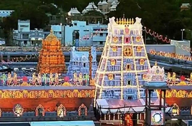 tirupati temple to be built in jammu land on lease for 40 years