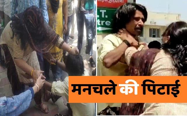 man molested woman started beating