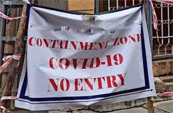 corona curfew extended in jammu kashmir