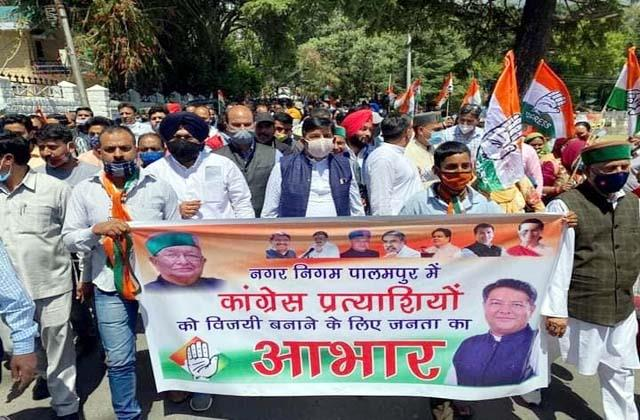 victory rally of congress in palampur