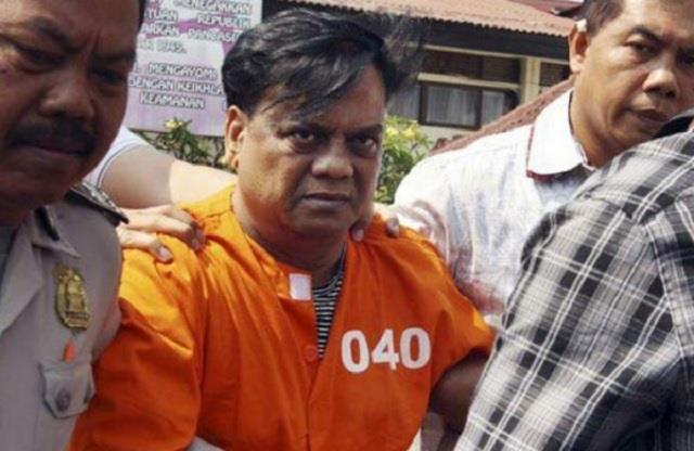 1993 blast case underworld don chhota rajan realesed