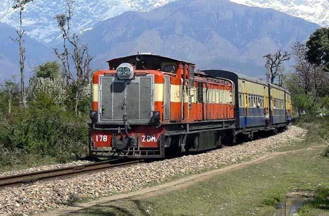 pathankot jogindernagar rail service closed till may 17