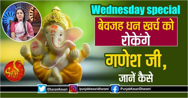 which ganesha idol is good for home