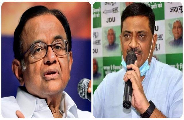 chidambaram and bihar minister sanjay kumar jha clash on twitter