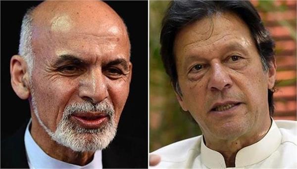imran cancelled his phone call with ashraf ghani amid kabul islamabad rift