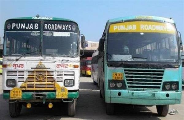 important news for travelers traveling from punjab to these states