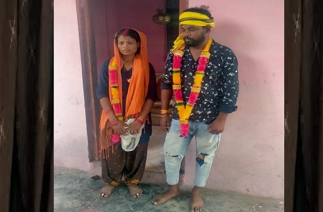 lover couple gets married in the police station with the