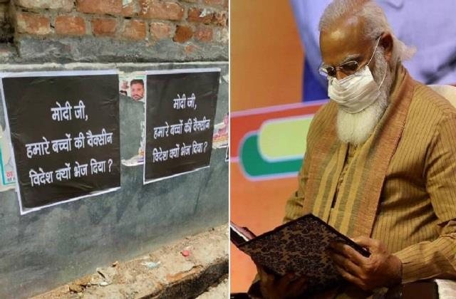 25 firs filed for pasting posters criticizing modi
