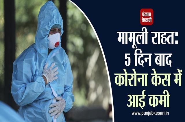 corona virus 3 66 lakh new cases in 24 hours