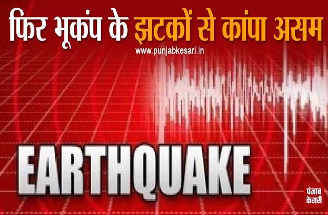 earthquake again in assam