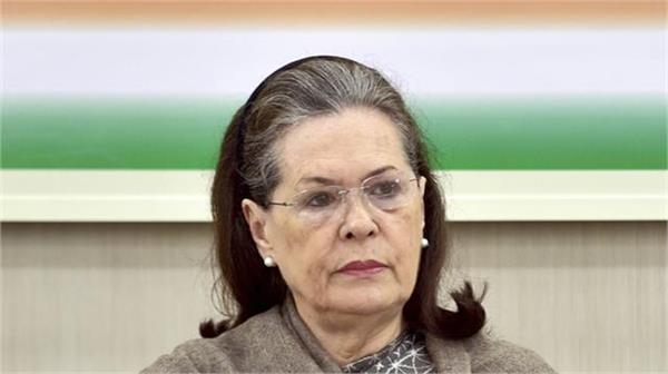 punjab congress election