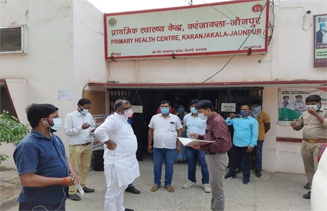 minister of primary health center expressed displeasure over low vaccination