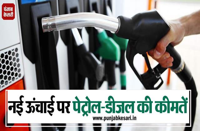 oil prices at new highs diesel crosses rs 90 for first time