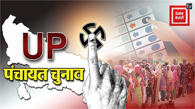 jaunpur panchayat election coin made sikandar of 2 candidates