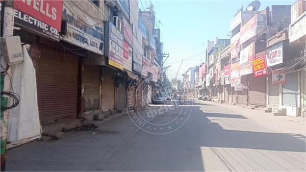market closed due to weekend lockdown in jalandhar