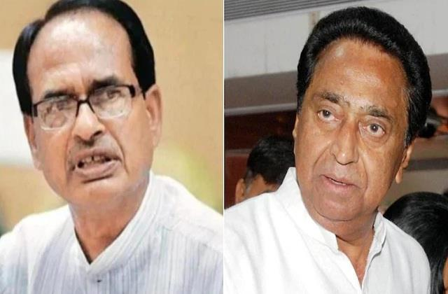 kamalnath attacks on shivraj government