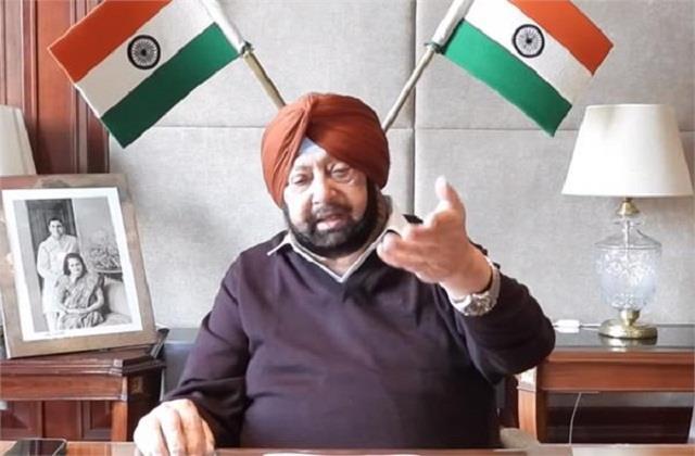 big news corona crisis captain amarendra s strict warning to the punjabis