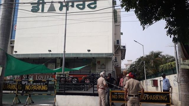 police cracked down on d mart for breaking corona protocol