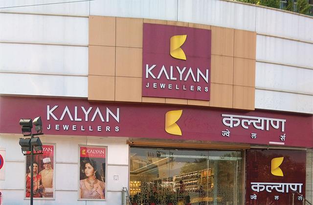 kalyan jewelers  march quarter profit up 54 at rs 73 87 crore