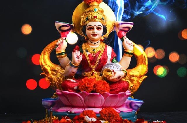 Akshaya Tritiya 2021: धन में बरकत के लिए जरूर करें ये काम, सालभर रहोगे मालामाल