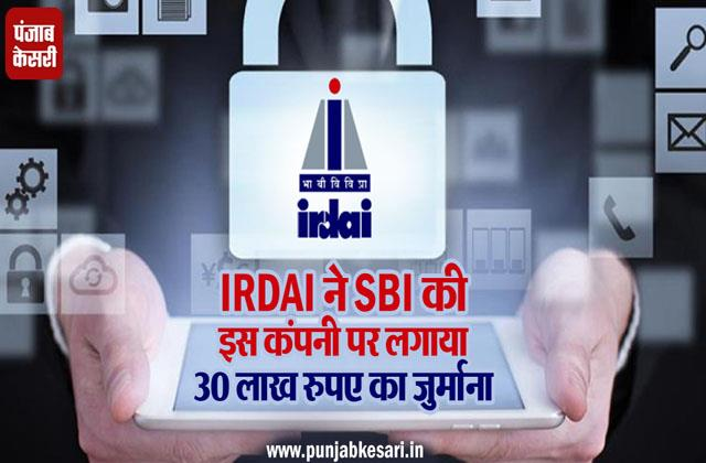 irdai imposes heavy penalty on sbi general insurance