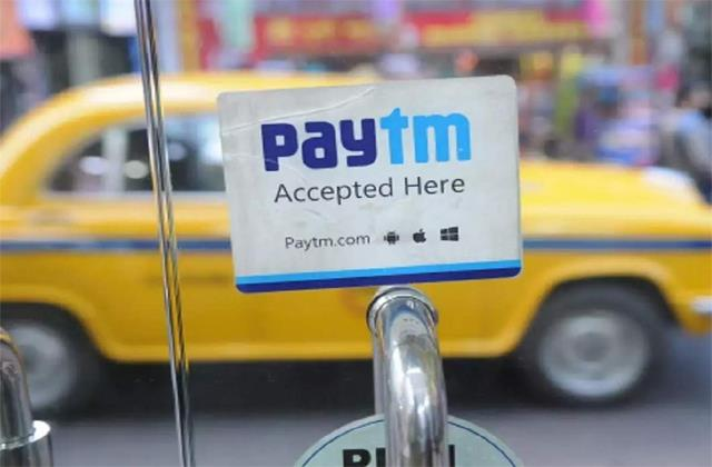 paytm plans to launch a 3 billion ipo
