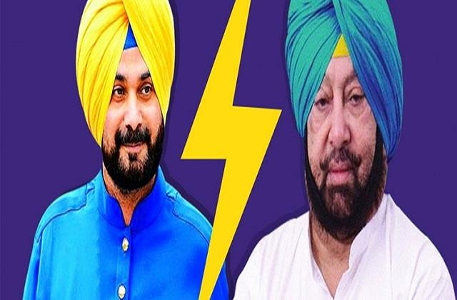 captain v s sidhu sidhu s farewell fixed from congress
