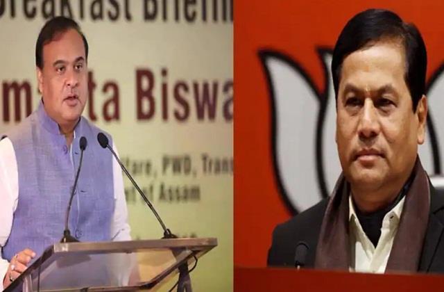 national news punjab kesari assam himanta biswa sarma