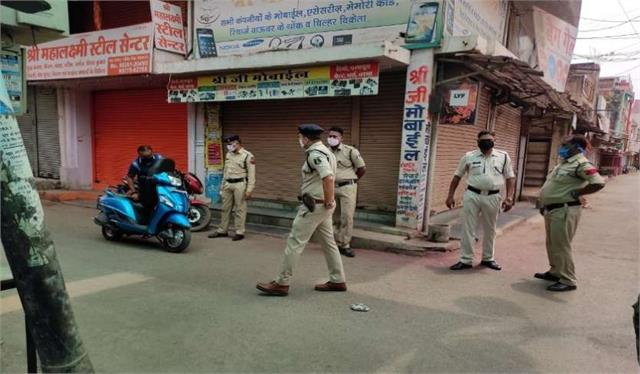 up police strict on those who needlessly move out of the house
