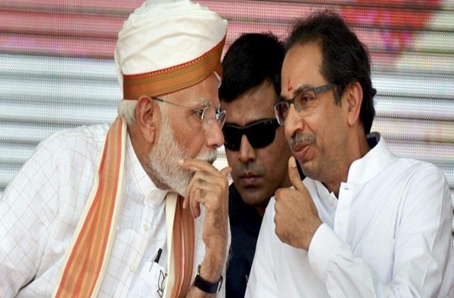 national news punjab kesari narendra modi maharashtra