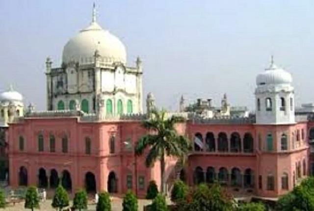 deoband darul uloom issued fatwa celebrate eid by staying in homes