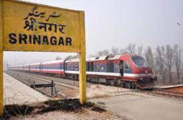 trains suspend in kashmir due to covid lockdown