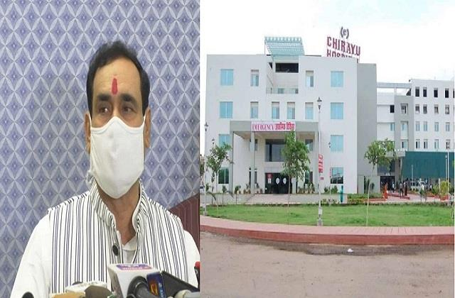 narottam mishra s statement from the patient at the chirayu hospital