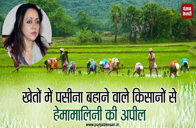 hema malini covid 19 vaccine farmers