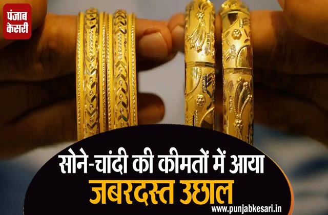 gold silver prices surge gold costs rs 5 000 in 2 months