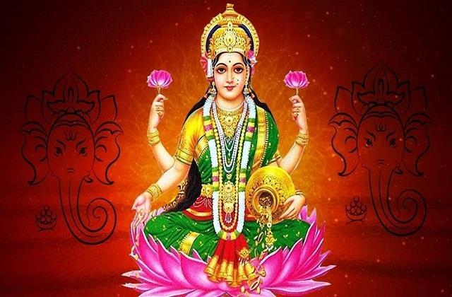 धन और यश पाने के लिए मां लक्ष्मी के सबसे प्रिय फल से करें ये टोटके