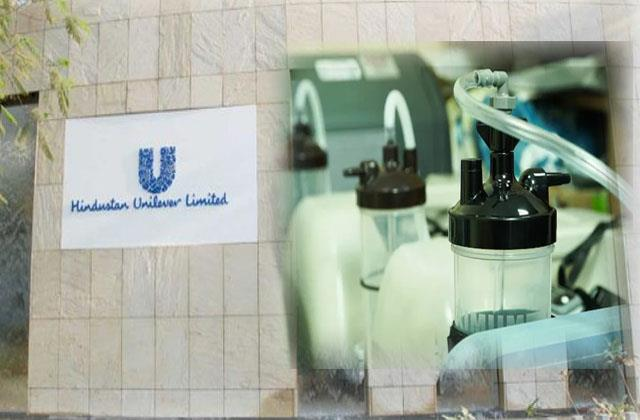 oxygen shortage will go away hul will give 4 000 oxygen concentrators in india